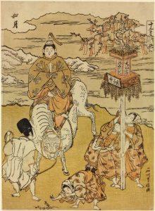 石川豊雅画「十二支 丑 如月」