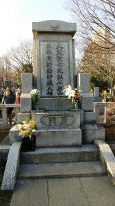 雑司ヶ谷霊園(夏目漱石の墓)
