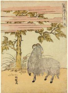礒田湖龍斎画「風流十二支」