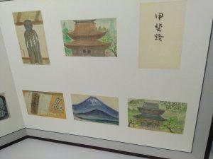荻原延元氏「甲斐路」画帖1