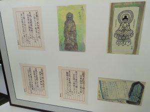 荻原延元氏「甲斐路」画帖2