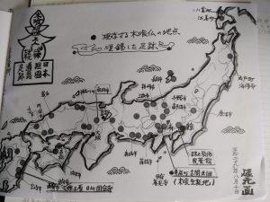 荻原延元氏画「現存する木喰仏の地点」